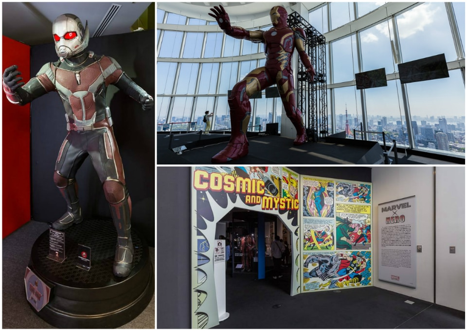 marvel exhibition