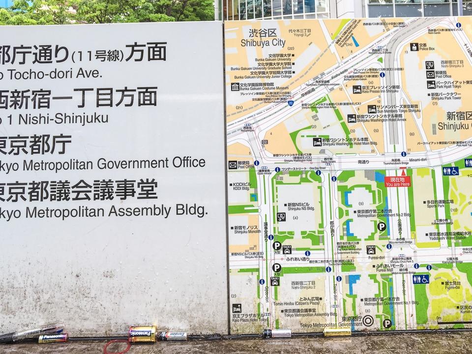tokyo panneau explicatif