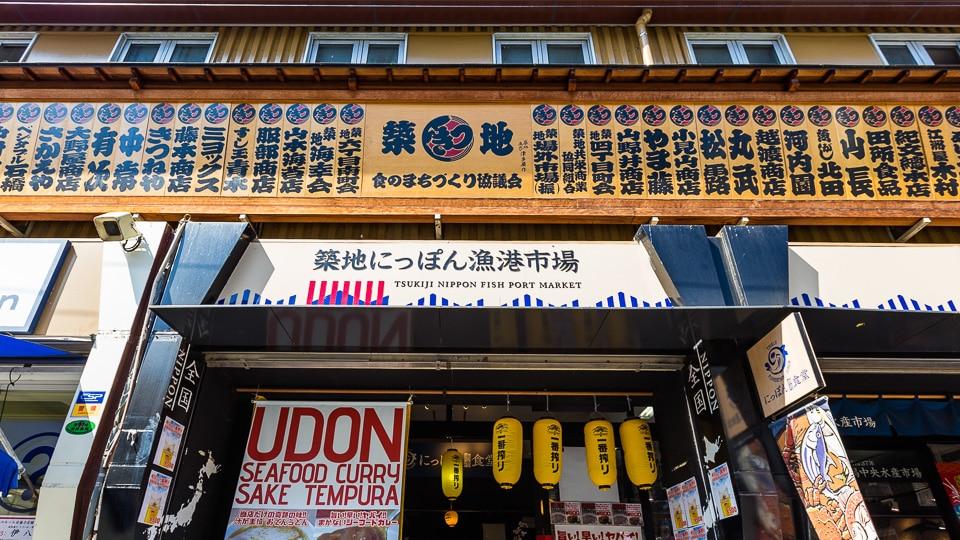 tsukiji marché couvert quartiers incontournables sud Tokyo