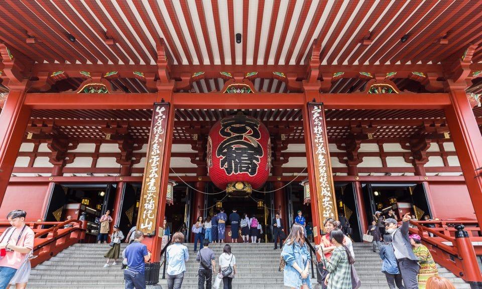 temple akasuka à Tokyo