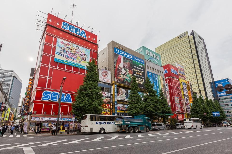 akahibari tokyo