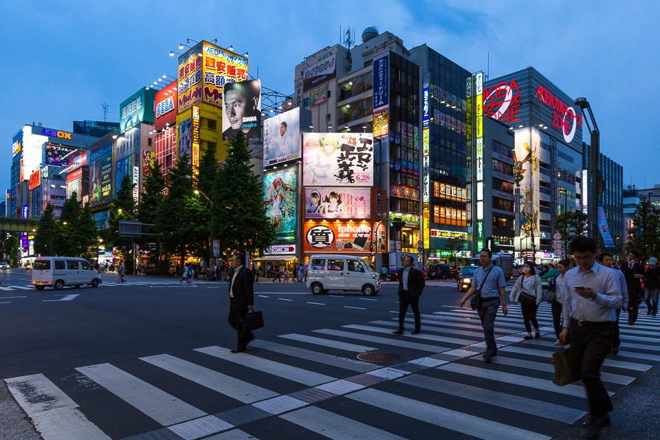 akihabara nuit quartiers incontournables nord tokyo