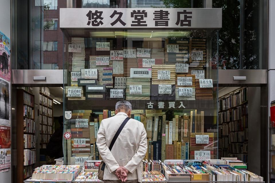 jimbocho quartiers incontournables nord tokyo