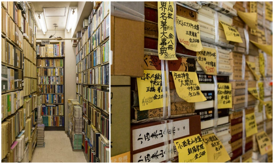 librairie jimbocho