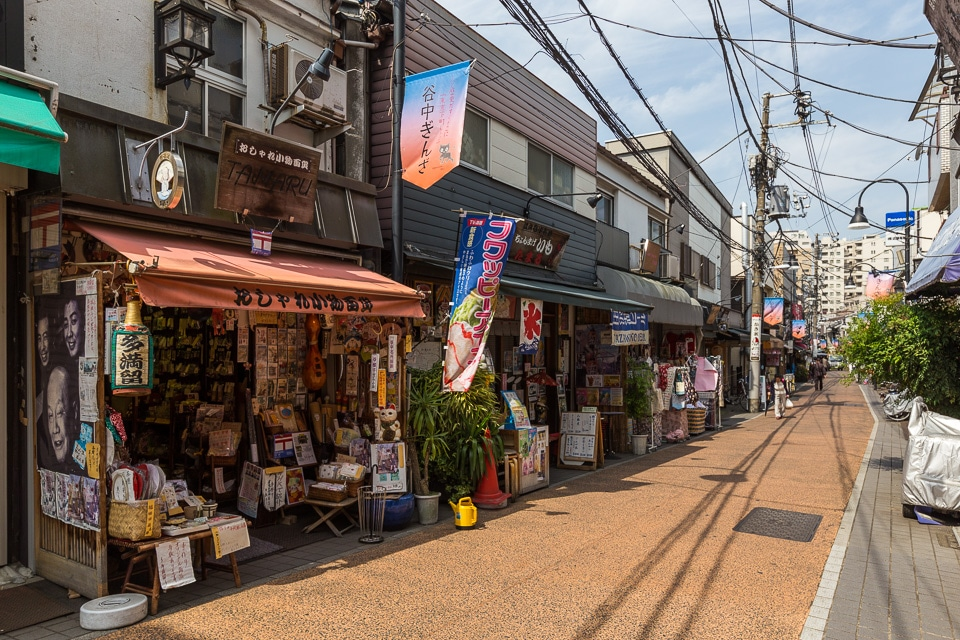 yanaka ginza quartiers incontournables nord tokyo